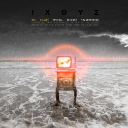 IXOY3-transmission-cover-2160web